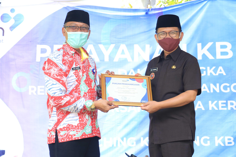 Kampung KB Makaya Desa Kertayasa, Kampung KB Wisata
