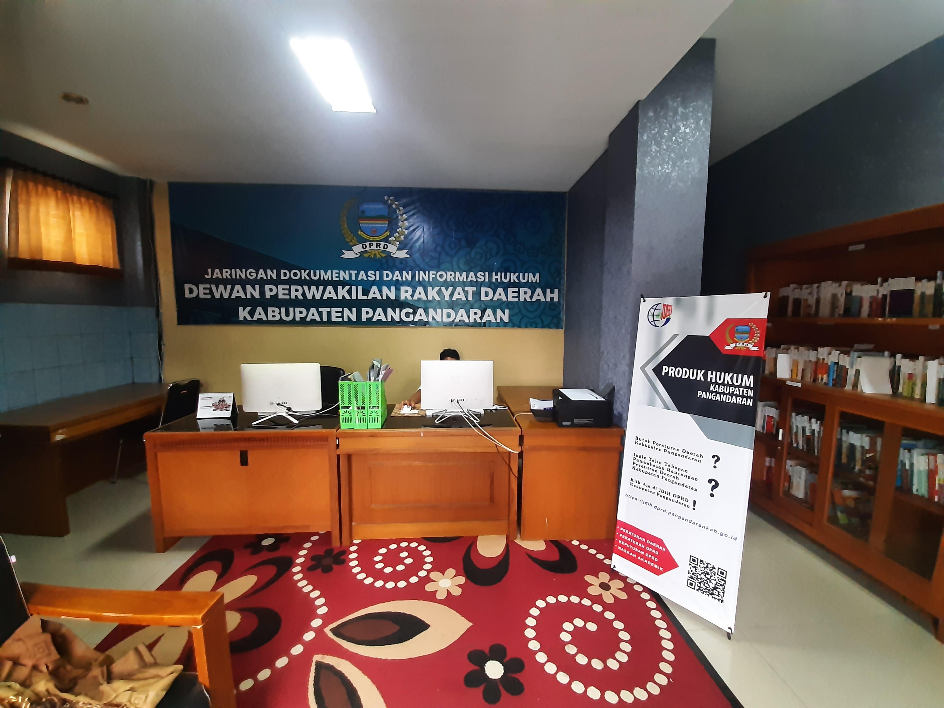 Ruangan Pusat Informasi JDIH DPRD Kabupaten Pangandaran